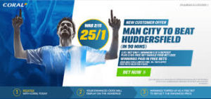 Man City 25/1 at Coral to beat Huddersfield in FA Cup replay