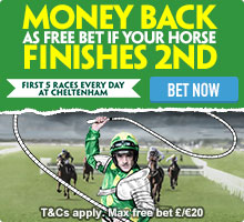 Paddy Power offer Cheltenham 2017 Money Back Special